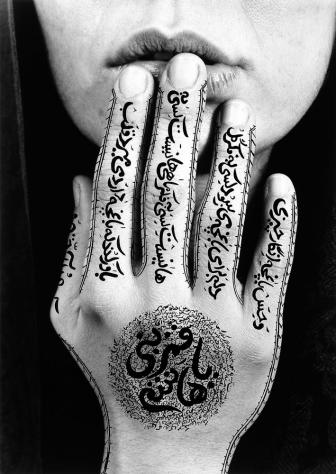 shirin neshat, forough's farrokhzad poetry